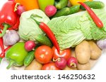 still life of fresh ripe... | Shutterstock . vector #146250632