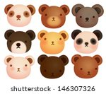 Collection Of Cute Bear  ...