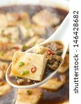 chinese food | Shutterstock . vector #146428682