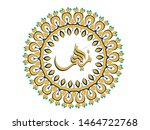 zayed written in arabic...   Shutterstock .eps vector #1464722768