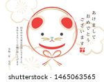japanese new year's card in... | Shutterstock .eps vector #1465063565