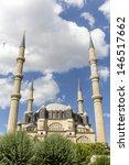 selimiye mosque | Shutterstock . vector #146517662