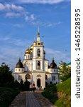 Dmitrov  Russia   July 27  201...