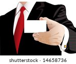 businessman with card | Shutterstock .eps vector #14658736