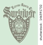 american skull vector art | Shutterstock .eps vector #146591732