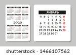 calendar 2020. russian version. ... | Shutterstock .eps vector #1466107562
