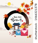 happy thanksgiving day in korea.... | Shutterstock .eps vector #1466321378