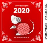 rat is a symbol of the 2020... | Shutterstock .eps vector #1466366432