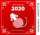 rat is a symbol of the 2020... | Shutterstock .eps vector #1466372738