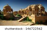 necropolis of maharawal | Shutterstock . vector #146722562