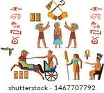 ancient egypt wall art or mural ... | Shutterstock .eps vector #1467707792
