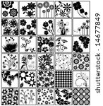 vector flower design | Shutterstock .eps vector #14677849