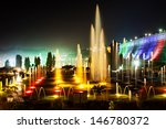 Very Beautiful Fountains In...