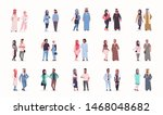 set different arabic business... | Shutterstock .eps vector #1468048682