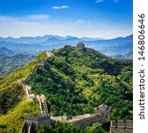 great wall of china in summer... | Shutterstock . vector #146806646