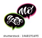 yes no   cute hand drawn doodle ... | Shutterstock .eps vector #1468191695