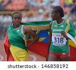Small photo of DONETSK, UKRAINE - JULY 14: Ansa (left) and Mohamed of Ethiopia with national flag after the final of 2000 m steeplechase during 8th IAAF World Youth Championships in Donetsk, Ukraine on July 14, 2013