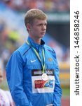 Small photo of DONETSK, UKRAINE - JULY 14: Silver medalist in 800 metres Konstantin Tolokonnikov of Russia on medal ceremony during 8th IAAF World Youth Championships in Donetsk, Ukraine on July 14, 2013