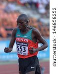 Small photo of DONETSK, UKRAINE - JULY 14: Robert Kiptoo Biwott of Kenya fight for his gold medal in the final of 1500 metres during 8th IAAF World Youth Championships in Donetsk, Ukraine on July 14, 2013