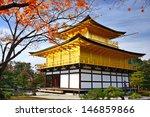 Temple Of The Golden Pavilion...