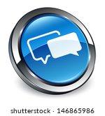 testimonials icon 3d blue button   Shutterstock . vector #146865986