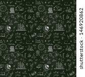 school seamless pattern | Shutterstock .eps vector #146920862