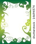 floral frame | Shutterstock .eps vector #14694574