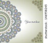 vintage background traditional... | Shutterstock .eps vector #146958245