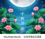 card with full moon over river...   Shutterstock .eps vector #1469863388