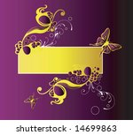 illustration of a decorative... | Shutterstock .eps vector #14699863