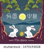 mid autumn festival vector... | Shutterstock .eps vector #1470193028