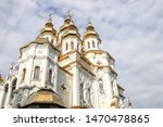 Kharkiv, Ukraine: Temple of The Myrrh-Bearers. Orthodox church with a golden shining dome in the city of Kharkiv