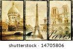 Paris - old photo-album series - stock photo