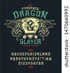 font dragon slayer. craft retro ...   Shutterstock .eps vector #1470660992