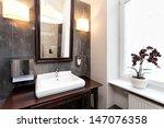 Interior Of A Classy Bathroom...