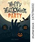 happy halloween party poster... | Shutterstock .eps vector #1470786032