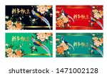 4 banners for chinese new year... | Shutterstock .eps vector #1471002128