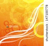shiny orange abstract template | Shutterstock .eps vector #147100778