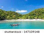 koh samui  thailand   june 29   ...   Shutterstock . vector #147109148