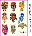set of nine different owls.... | Shutterstock .eps vector #147135302
