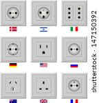 AC power sockets