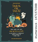 happy halloween poster... | Shutterstock .eps vector #1471570388