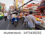 bangkok   thailand  3 aug 2019  ... | Shutterstock . vector #1471630232