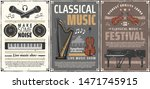 musical instruments retro... | Shutterstock .eps vector #1471745915