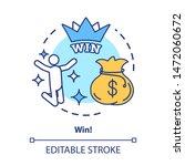 win concept icon. jackpot ...   Shutterstock .eps vector #1472060672
