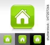 house icon set. green glossy...