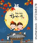happy thanksgiving day in korea.... | Shutterstock .eps vector #1472368178