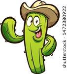 happy cartoon cactus wearing a... | Shutterstock .eps vector #1472380922