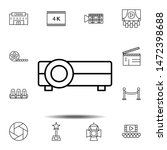 projector icon. simple thin...