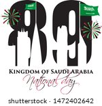 saudi arabia  national day ... | Shutterstock .eps vector #1472402642